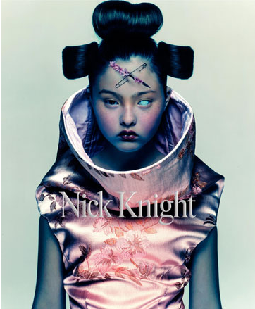 Musthave: Nick Knight Photobook