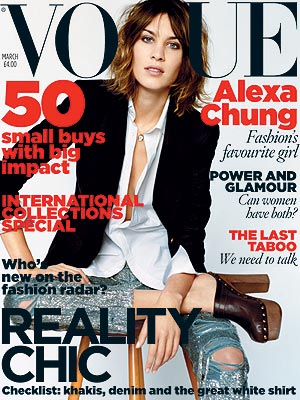 Love this shoot: Alexa Chung for Vogue UK