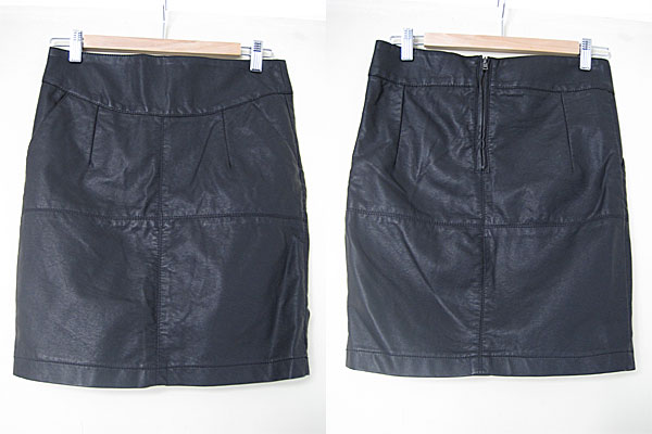 Catch of the Day: faux-leather skirt @ New Yorker