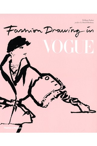 Inspiration: Vogue's illustrations