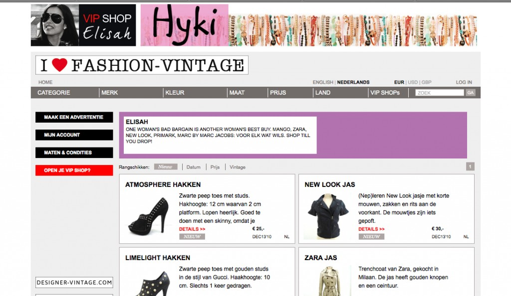 Shop Digitalista E's vintage clothes