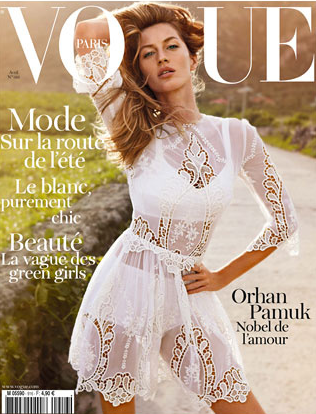Emmanuelle's first Vogue covershoot with Gisele