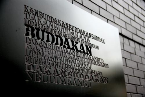 On the spot: Buddakan, New York