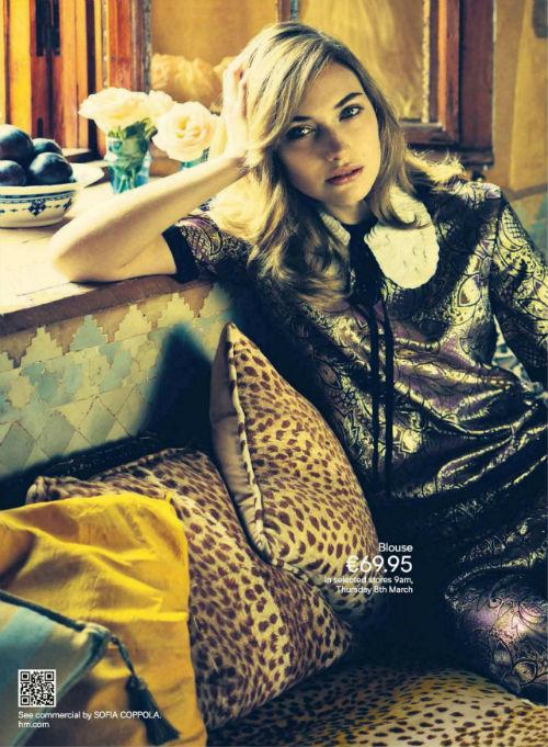 Sneak peek: Marni for H&M campaign pic