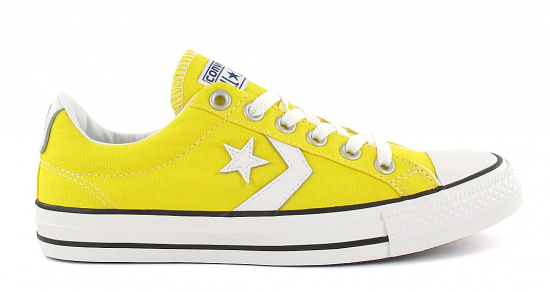 Catch of the Day: Yellow Sneaker