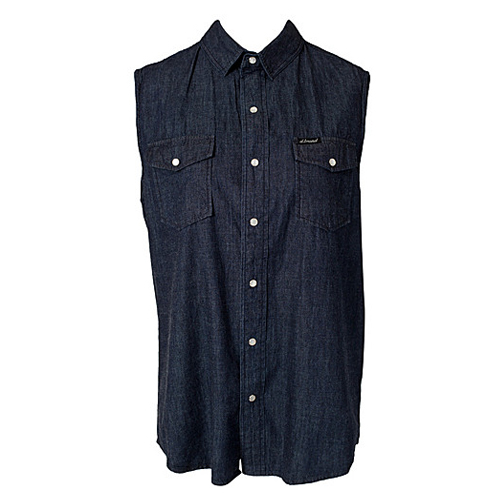 Catch of the Day: Denim Shirt