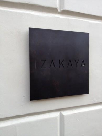 Izakaya_front