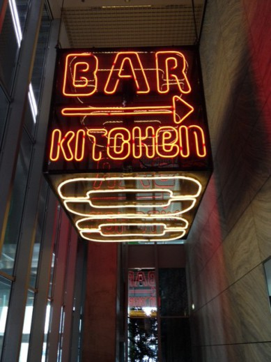 Thursday Treat: BAR/KITCHEN at Nhow Rotterdam